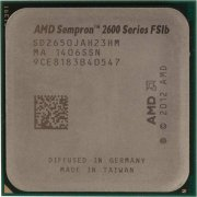Процессор APU sAM1 AMD Sempron 2650 Tray (SD2650JAH23HM)