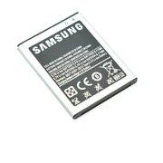 АКБ Samsung EB-F1A2GBUC для I9100 тех. упак.