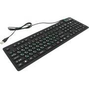 Клавиатура Dialog KFX-05U Flex - USB, черная
