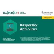 ПО Kaspersky Anti-Virus, 2 ПК/1 год. Продление, карта (KL1171ROBFR)