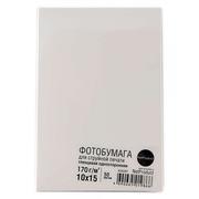Фотобумага NetProduct глянцевая односторонняя, 10x15 см, 170 г/м2, 50 л. (A20287)