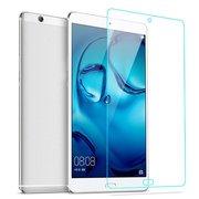 Защитное стекло 0,3 мм для Huawei Mediapad M3 (8,4)