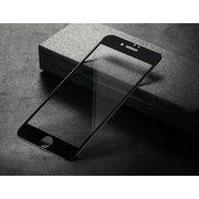 Защитное стекло Mocolo с УФ лампой для iPhone 8 3D clear