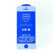Защитное стекло 10D (0.18mm) для Apple iPhone 5/5S/SE (25 шт) Белая рамка тех.пак.