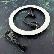 Кольцевая LED лампа (26см)+держатель для телефона+штатив(металл)