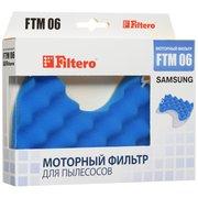 Комплект моторных фильтров Filtero FTM 06 Samsung SC 65…, SC 66…, SC 67…, SC 68…