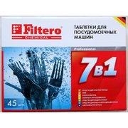 """Таблетки Filtero 702 для посудомоечных машин """"7 в 1"""" 45 шт."""