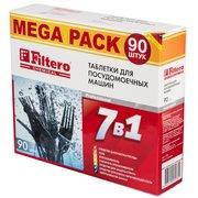 """Таблетки Filtero 703 для посудомоечных машин """"7 в 1"""" Megapack 90 шт."""