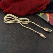 Дата-кабель USAMS US-SJ030  U-Knit Type-C 1м (золотой)