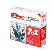 """Таблетки Filtero 701 для посудомоечных машин """"7 в 1"""" 16 шт."""