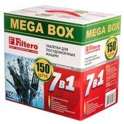 """Таблетки Filtero 704 для посудомоечных машин """"7 в 1"""" Megabox 150 шт."""