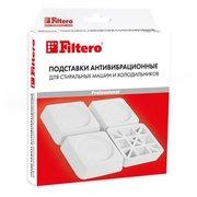 Антивибрационные подставки Filtero 909 для стиральных машин