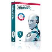 ПО Eset NOD32 Антивирус 3 ПК/1 год продление коробка (NOD32-ENA-RN(BOX3)-1-1)