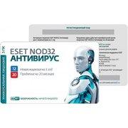 ПО Eset NOD32 Антивирус 3 ПК/1 год (либо продление на 20 мес), карта (NOD32-ENA-1220(CARD3)-1-1)