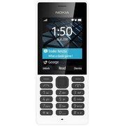 Мобильный телефон Nokia 150 DS White (RM-1190)