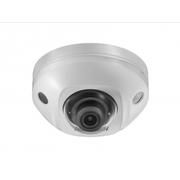 Видеокамера IP Hikvision DS-2CD2543G0-IS 4-4мм белый