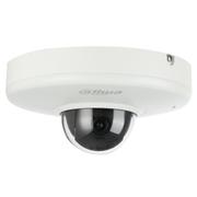 Видеокамера IP Dahua DH-SD12203T-GN 2.7-8.1мм белый