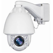 Видеокамера IP Rubetek RV-3422 4.7-94мм белый/черный