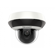 Видеокамера IP Hikvision DS-2DE2A204IW-DE3 2.8-12мм белый