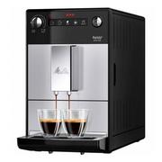 Кофемашина Melitta Caffeo F 230-101 серебристый/черный