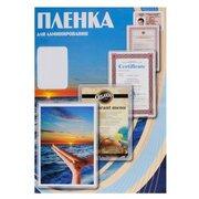 Пленка для ламинирования Office Kit 125мкм (100шт) глянцевая 80x111мм PLP10910