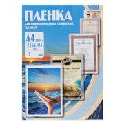 Пленка для ламинирования Office Kit 125мкм A4 (100шт) глянцевая 216x303мм PLP10923