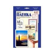 Пленка для ламинирования Office Kit 80мкм A4 (25шт) глянцевая 216x303мм LPA480