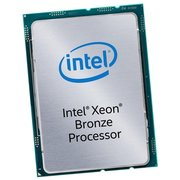 CPU Server Intel 8-Core Xeon 3106 (CD8067303561900) (1.7 GHz, 11M Cache, FC-LGA14) tray