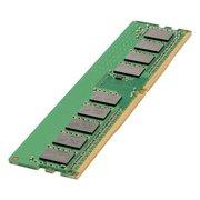 Память DDR4 HPE 879505-B21 8Gb DIMM U PC4-21300 CL19 2666MHz