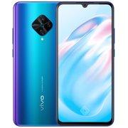 Смартфон Vivo V17 128GB Nebula Blue