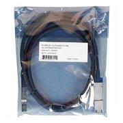 Кабель LSI 8644-8088 (LSI00337) 2m
