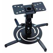 Кронштейн для проектора Cactus CS-VM-PR04-BK черный макс.21кг настенный и потолочный поворот и наклон