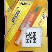 Смазка для вентиляторов STEEL Glide Silicium SPO-2, шприц 2 гр