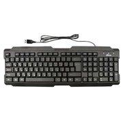 Клавиатура Ritmix RKB-121 Black, Ergonomic, USB, Waterproof, 107 кн., регулировка угла наклона, кабель: 1,3 м