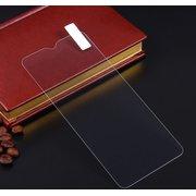 Защитное стекло 0,3 мм для Xiaomi Redmi 8 н/с