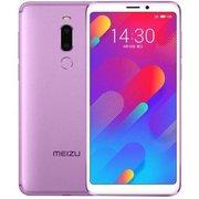 Смартфон Meizu M813H M8 64Gb фиолетовый