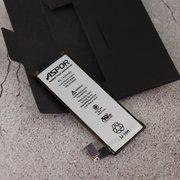 АКБ Aspor для iPhone 4G (1430 mAh)