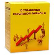 ПО 1С Управление нашей фирмой 8. Базовая версия (4601546104014)