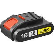 Батарея аккумуляторная Зубр АКБ-18-Ли 15М1 18В 1.5Ач Li-Ion