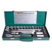 Набор инструментов Jonnesway S04H4125S 25 предметов (жесткий кейс)