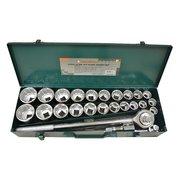 Набор инструментов Jonnesway S04H6327S 27 предметов (жесткий кейс)
