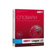 Электронная лицензия ABBYY Lingvo x6 Английская - обновление с дом до проф версии (AL16-02UVU001-0100)