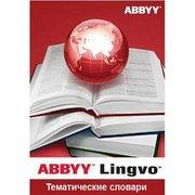 Электронная лицензия ABBYY Lingvo x6 Многоязычная - обновление с дом до проф версии (AL16-06UVU001-0100)