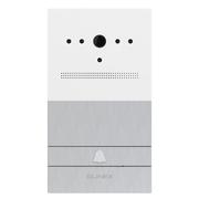 Вызывная панель SLINEX VR-16