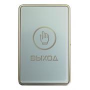 Кнопка выхода SLINEX DR-03I