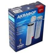 Комплект картриджей Аквафор B510-03-04-07 (3шт)