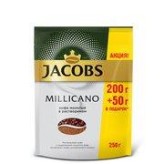 Кофе растворимый Jacobs Monarch Millicano 250г (8050063)