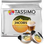 Кофе капсульный Tassimo Jacobs Латте Макиато Карамель 268г (8052281) Tassimo