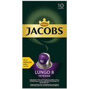 Кофе молотый Jacobs Monarch Lungo 8 Intenso Nespresso 52г (8052285)