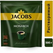Кофе растворимый Jacobs Monarch 500г (4251933)